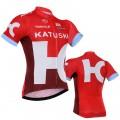 Maillot vélo équipe pro Katusha manches courtes