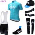 Tenue complète cyclisme équipe pro SKY blue edition 2017