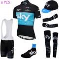 Tenue complète cyclisme équipe pro SKY 2018 noir