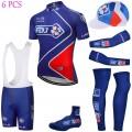 Tenue complète cyclisme équipe pro FDJ La Française des Jeux 2018