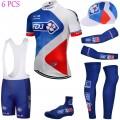 Tenue complète cyclisme équipe pro FDJ La Française des Jeux 2017