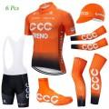 Tenue complète cyclisme équipe pro CCC Reno 2019