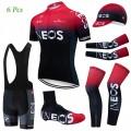 Tenue complète cyclisme équipe pro INEOS 2019